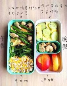 减肥餐食谱一日三餐